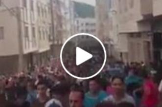VIDEO – Les jeunes sont sortis dans les rues d'Al-Hoceima