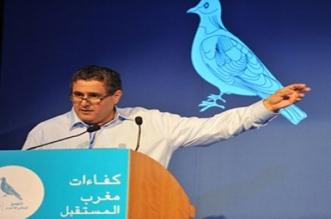Al Hoceima: Le RNI appelle le gouvernement à accélérer la cadence
