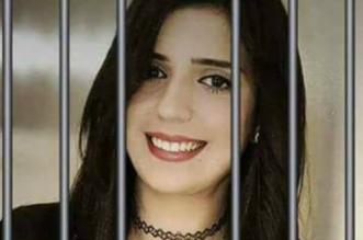 Sylia va très bien, à en croire l'administration pénitentiaire