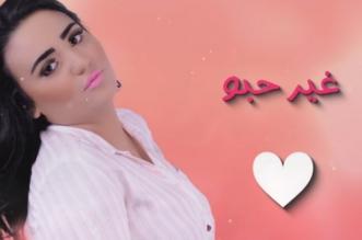 Les Marocaines souffrent de harcèlement et une chanteuse ose glorifier la bastonnade!