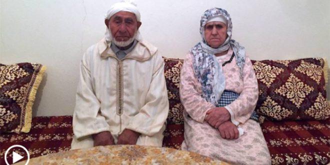 Barcelone: Les grands-parents du Marocain abattu témoignent