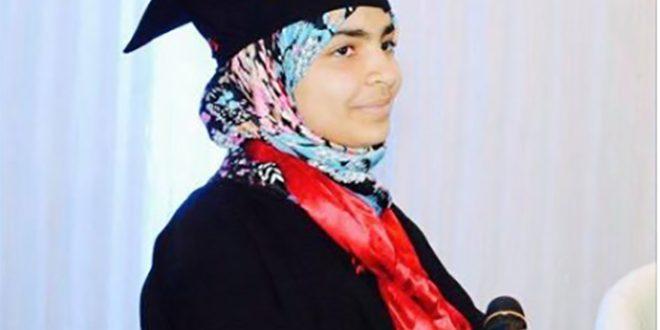 Imane Touil a obtenu sa bourse universitaire