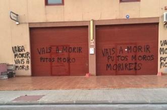 Menaces de mort: Des graffitis au Consulat du Maroc à Tarragona