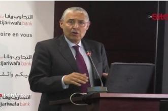 VIDEO- Attijariwafa Bank annonce ses derniers résultats