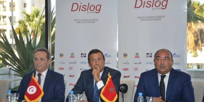 dislog1