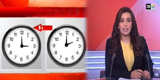 changement d'heure maroc