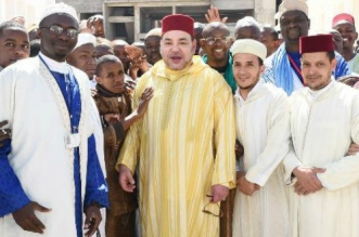 Institut de formation des imams