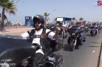 Regardez les Harley Davidson qui ont sillonné Casa (VIDEO)