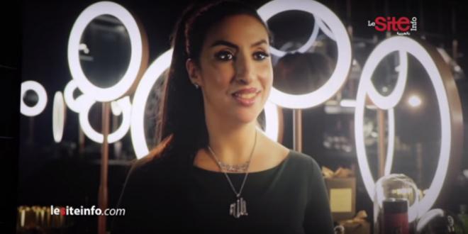 Salwa Akhannouch distinguée par Forbes — Yan & One