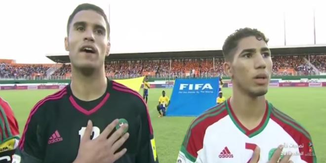 L 39 hymne national du maroc avant le match contre la c te d 39 ivoire video - Hymne coupe du monde 1998 ...