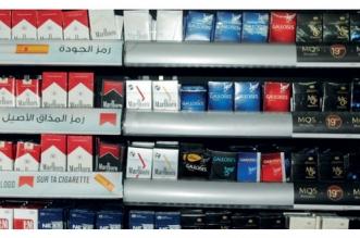 Tabacs bruts et manufacturés: ce qui va changer avec le nouveau projet de loi