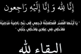 """WAC: Mohamed El Khalidy, alias """"Yachine"""" est décédé"""