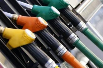 Marché des hydrocarbures: le démenti du Conseil de la Concurrence