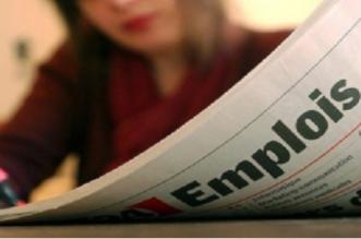 Chômage au Maroc: les derniers chiffres du HCP