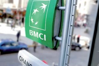 La BMCI signe un partenariat avec la BERD