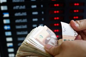 Le dirham s'est déprécié par rapport à l'euro