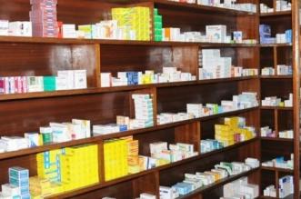 Rareté de la Vitamine C et du Zinc: les pharmaciens alertent le ministère