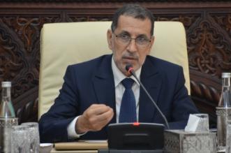 Maroc: les grandes orientations du projet de loi de Finances 2019