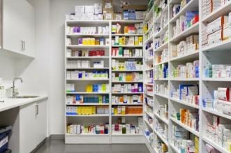 Maroc: les prix de certains médicaments et vaccins vont baisser (PHOTO)