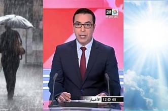 Météo: découvrez le temps qu'il fera ce dimanche au Maroc