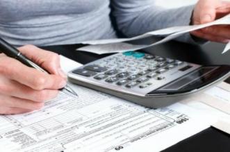 Paiement des impôts: nouvelle annonce de la Trésorerie générale