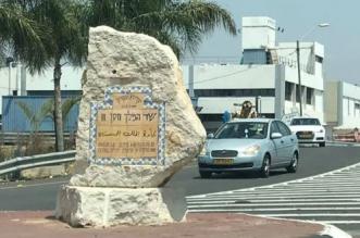 Un autre pays arabe va normaliser ses relations avec Israël