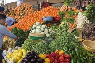 Conso: les produits dont les prix ont baissé au Maroc