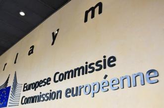 Vaccin anti-Covid-19: l'UE conclut un accord pour l'achat de 300 millions de doses