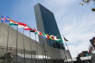 Sahara marocain: pas d'alternative au processus des Tables rondes (CS)
