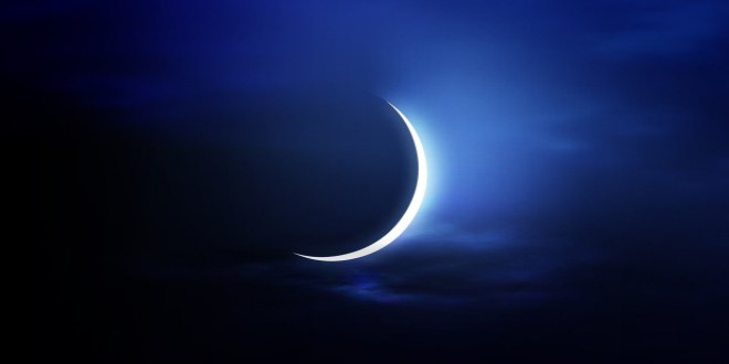 Le ministère des Habous annonce la date du  1er Dou Al Kiada 1439