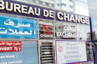 Maroc: L'Office des Changes fait une annonce importante
