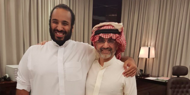 Al-Walid ben Talal et MBS s'entendent très bien! (PHOTO)