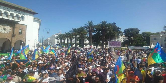 Après Casa, nouvelle marche de soutien aux détenus du Hirak à Rabat (PHOTOS)