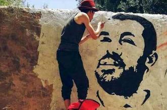 Hirak: interpellé pour un portait mural de Zefzafi