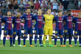 Un Lion de l'Atlas courtisé par le FC Barcelone