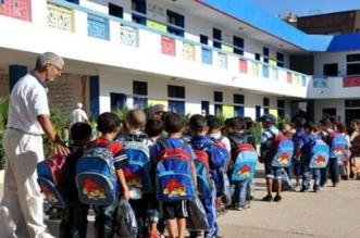 Tanger-Assilah: les écoles rouvrent leurs portes, un nouveau système adopté