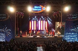 PHOTOS: Ces stars qui ont fait vibrer le festival des plages Maroc Telecom