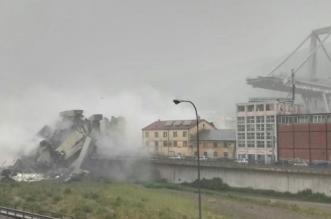 Drame en Italie: un viaduc s'effondre à Gênes (VIDEO)