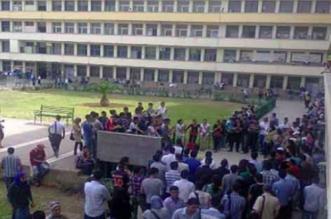 Université de Fès: enquête sur un audio qui circule sur WhatsApp