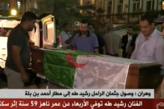 La dépouille de Rachid Taha est à Oran (VIDEO)