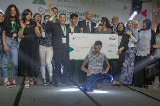 Injaz organise la compétition nationale des Junior Entreprises 2018
