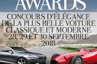 """Marrakech: les """"Gentlemen Drivers Awards"""" sont de retour"""