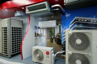 Maroc: LG lance la 1ère académie de formation en climatisation