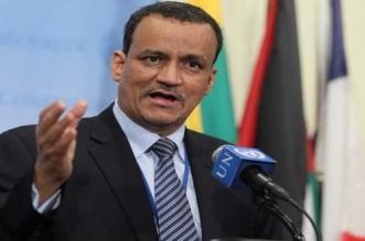 La Mauritanie veut réchauffer ses relations avec le Maroc