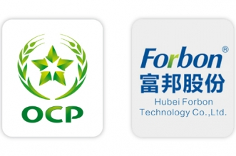 Le groupe OCP s'allie au chinois Hubei Forbon