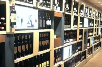 L'Art du Vin et Les Comptoirs du Vin ouvrent à Casablanca
