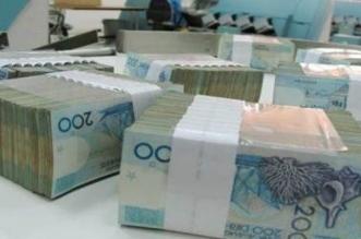 Voici à combien s'élève la dette extérieure publique du Maroc