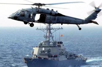 Intervention de la Marine royale au large de Tanger