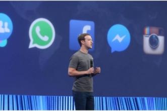 Facebook annonce l'achat de Kustomer