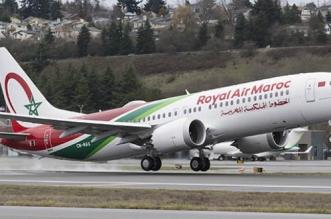 Aérien-Maroc : pas d'ouverture totale des frontières avant septembre